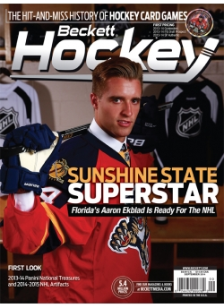 July special – hockey digital magazines for sports starting @ $5.99