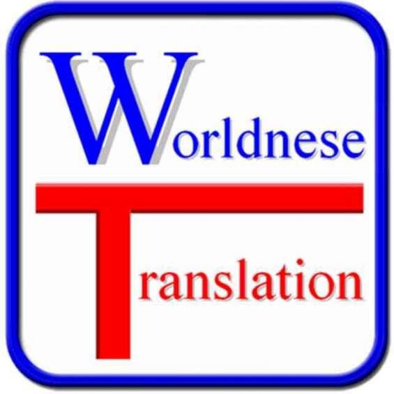 Worldnese translation co., ltd. shanghai