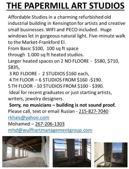 The papermill art studios