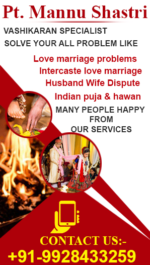 Get your lost love back by astrology +919928433259