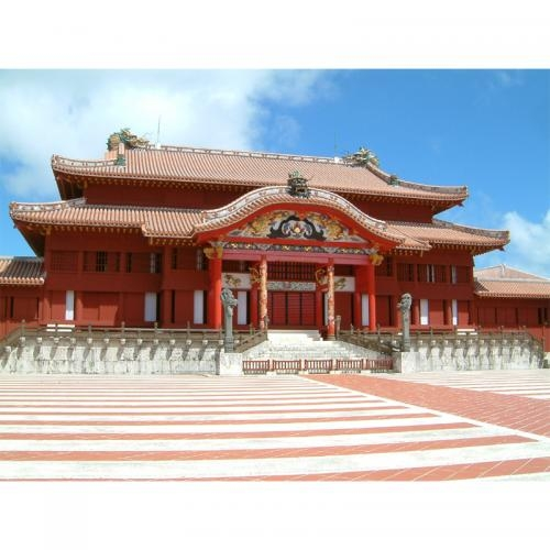 Interested in okinawa?