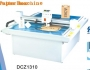DCZ1310 paper box cutting machine