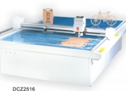 Dcz2516 paper box cutting machine