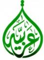 Learn Arabic in Egypt