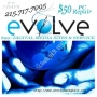 FREE ANTIVIRUS/FREE DIAGNOSTIC/FREE A ON SITE PARKING/FIX $50 FLAT!