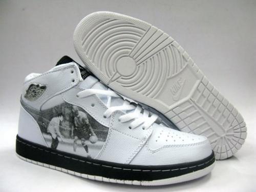 Michael jackson jordan item (www fashion-c2b com)
