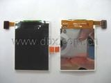 We are professional supplier of spare partes/accesories of mobile phone