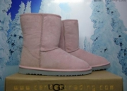 Supply the high quality of  ugg 5825 boot