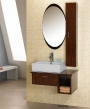 Discount Bathroom Furniture