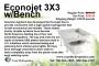 Econojet 3X3 w/Bench