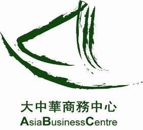 Asia business centre