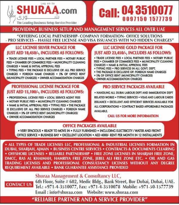 Trade license in dubai - shuraa com in Honolulu - Other