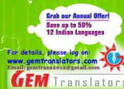 Grab our Annual Offer! - Translation Services in 12 Indian Languages