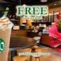Free 200.00 Php worth of Starbucks gift certificate at yourflowerpatch.com