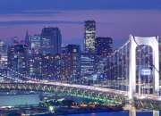 Cheap Business Class Tickets to Tokyo