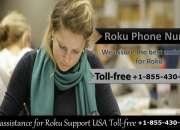 Roku activate link code