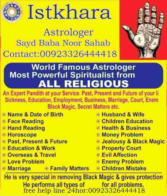 Get your back love syed baba ji...00923326444418
