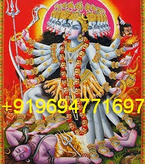 Get solutions from famous astrologer at+ 91-96947-71697 babaji