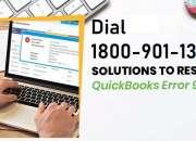 Resolve quickbooks payroll error code 9000